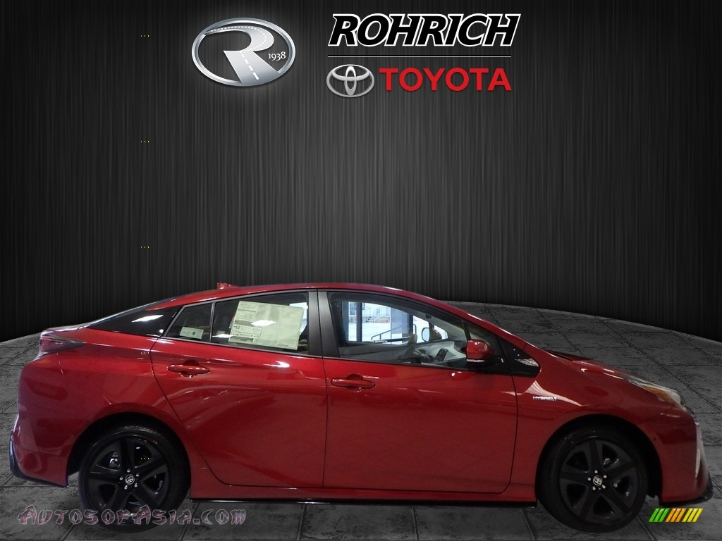 2017 Prius Prius Four Touring - Hypersonic Red / Moonstone Gray photo #2