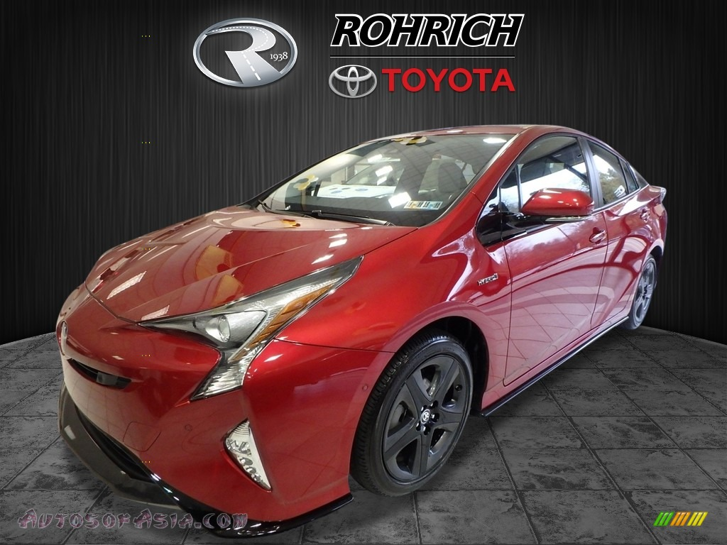 2017 Prius Prius Four Touring - Hypersonic Red / Moonstone Gray photo #4
