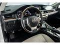 Lexus ES 350 Fire Agate Pearl photo #15