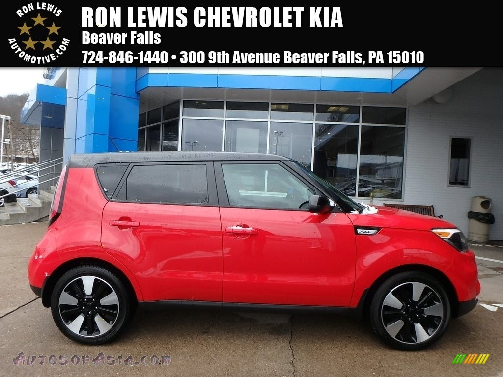 Inferno Red / Black Kia Soul +