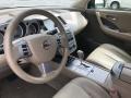 Nissan Murano SE AWD Glacier Pearl White photo #16