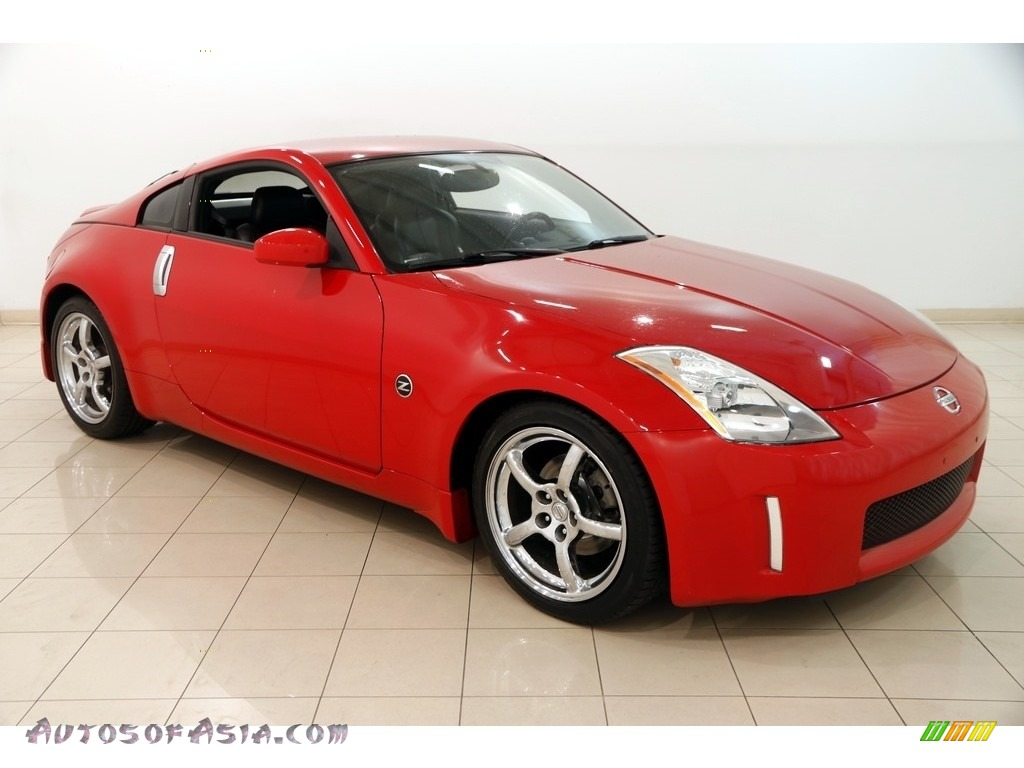 2005 350Z Touring Coupe - Redline / Carbon photo #1