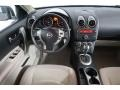Nissan Rogue S Gotham Gray photo #15