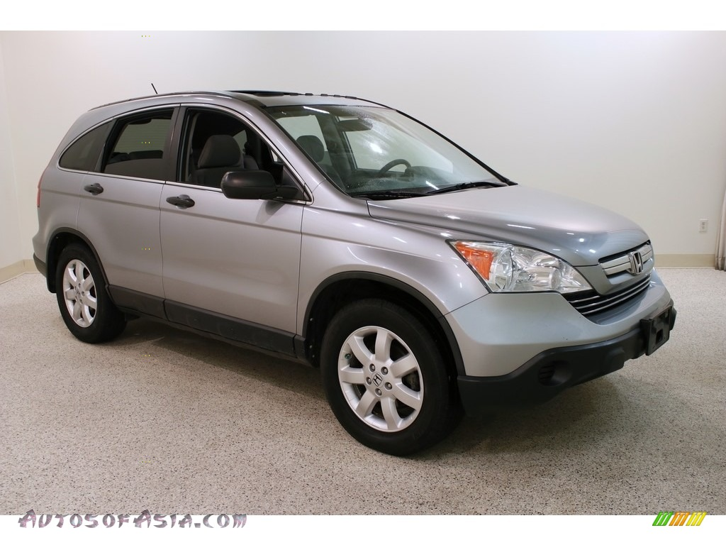2007 CR-V EX 4WD - Whistler Silver Metallic / Gray photo #1