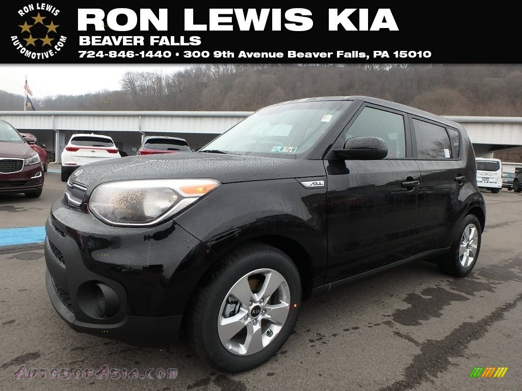Shadow Black / Black Kia Soul