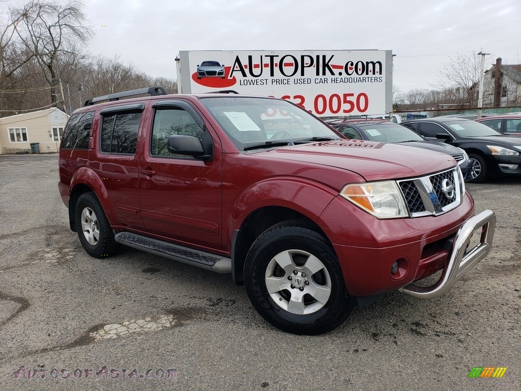 2005 Pathfinder XE 4x4 - Red Brawn Pearl / Desert photo #1