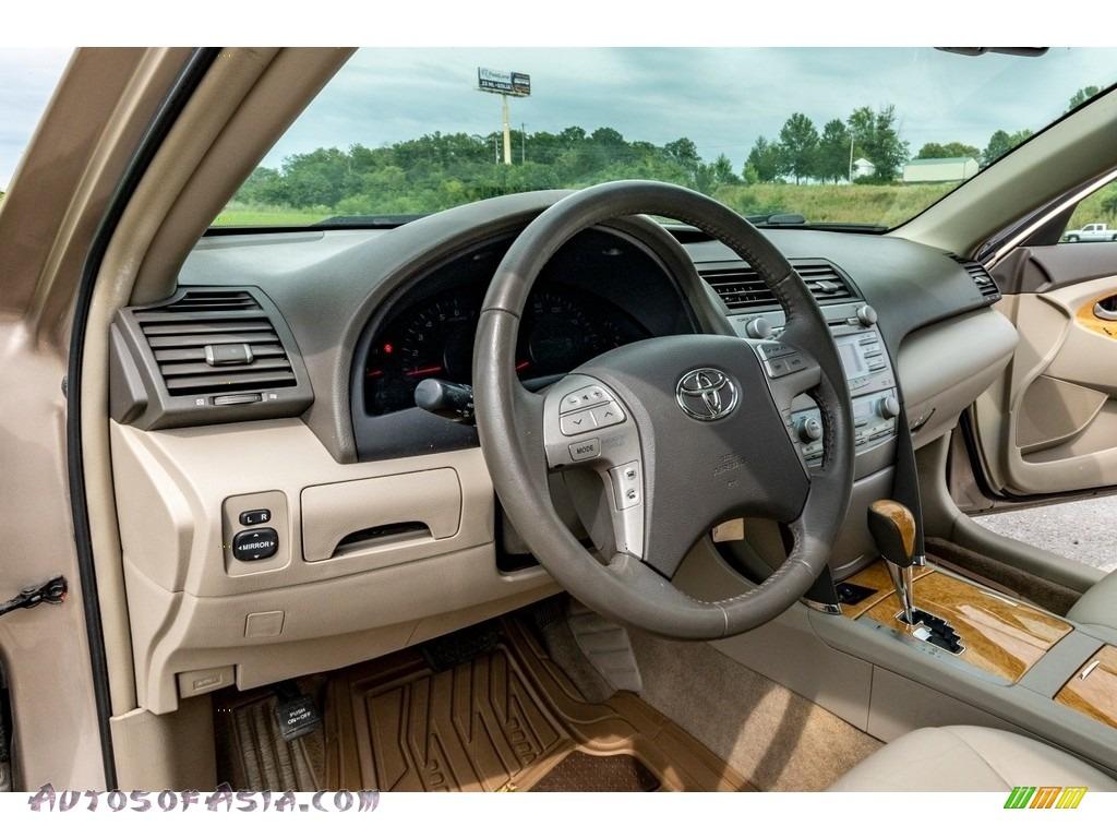 2007 Camry SE V6 - Titanium Metallic / Ash photo #13