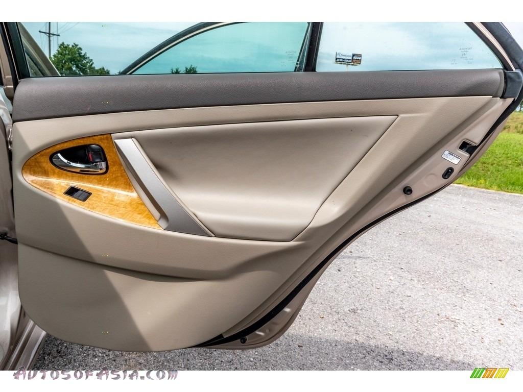 2007 Camry SE V6 - Titanium Metallic / Ash photo #19