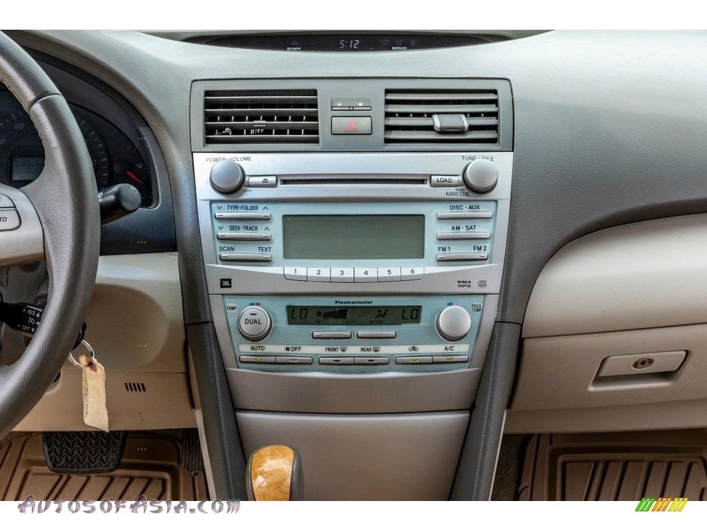 2007 Camry SE V6 - Titanium Metallic / Ash photo #25