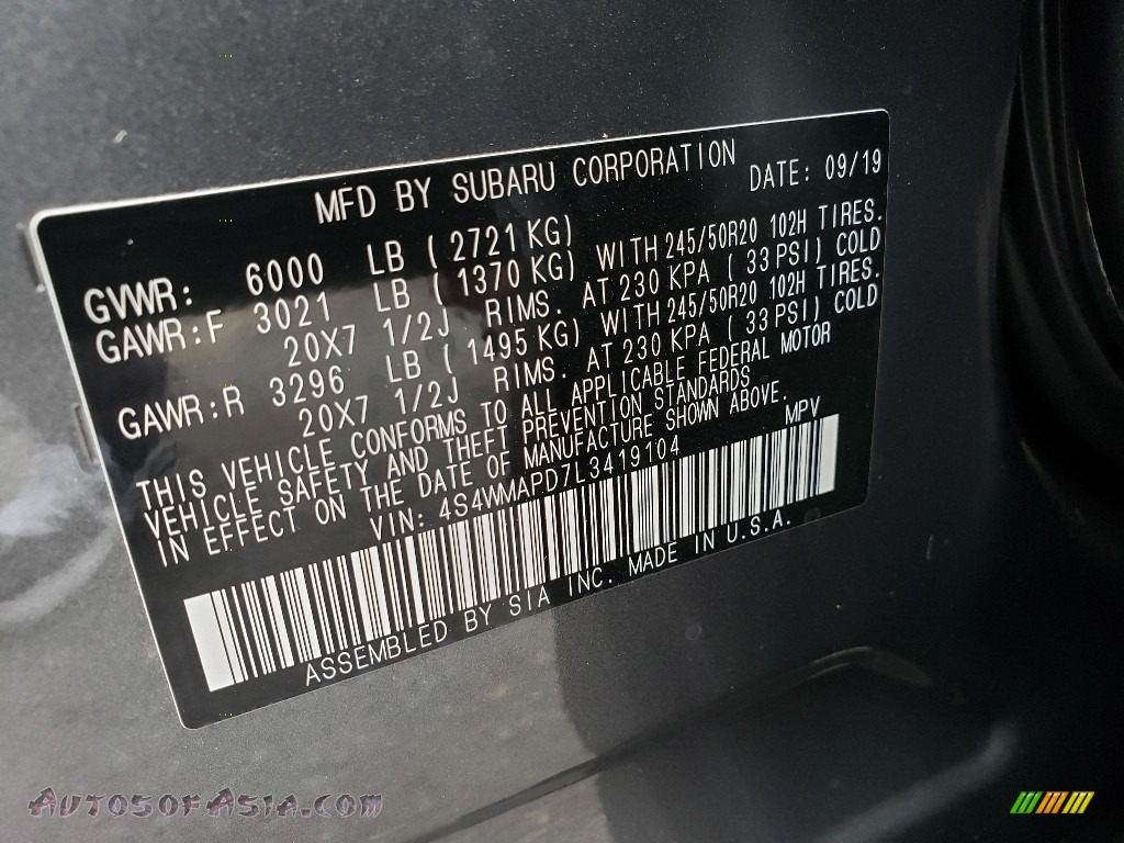 2020 Ascent Limited - Magnetite Gray Metallic / Slate photo #9