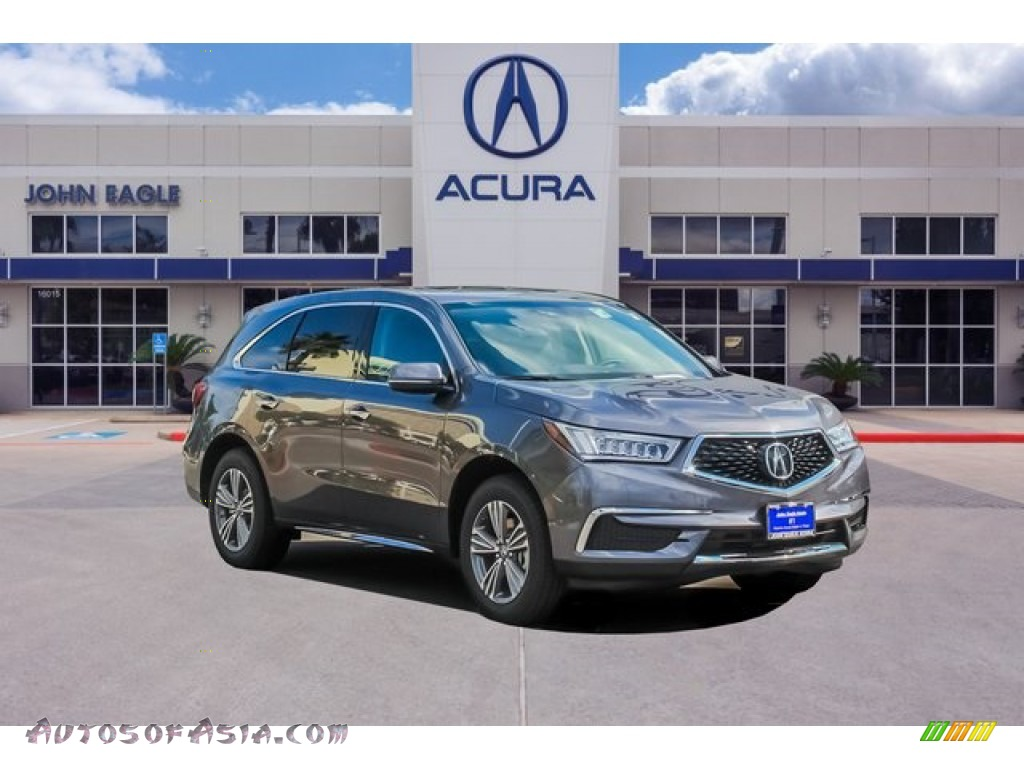 2020 MDX FWD - Modern Steel Metallic / Ebony photo #1