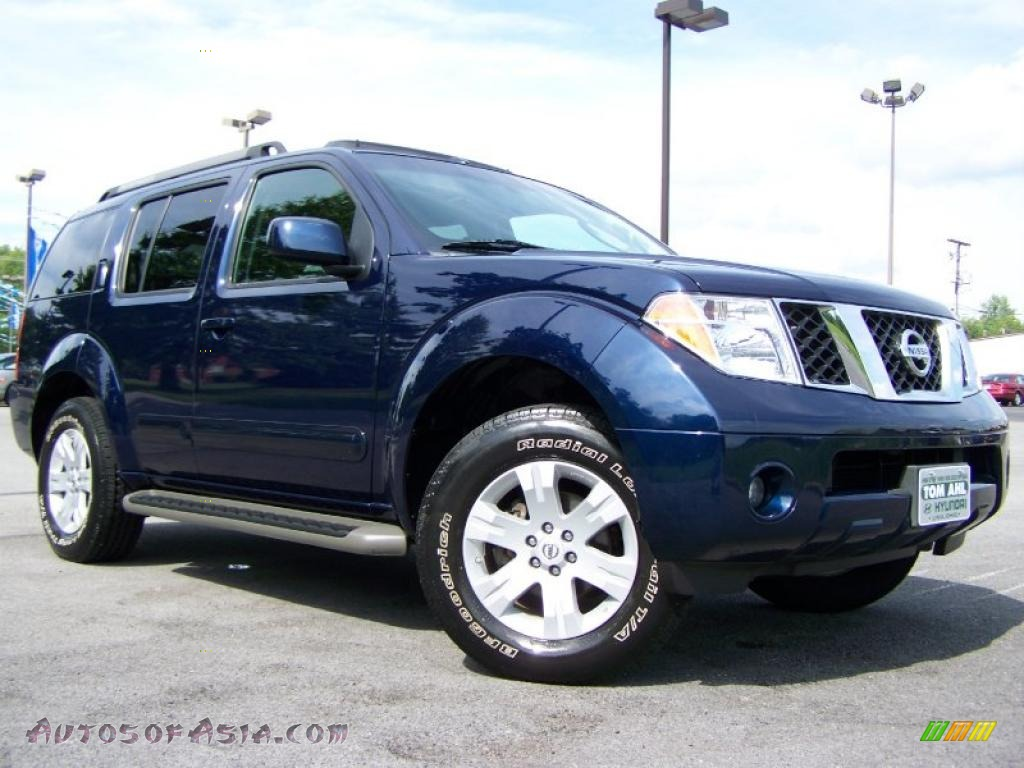 2007 nissan pathfinder le 4x4 in majestic blue metallic. Black Bedroom Furniture Sets. Home Design Ideas