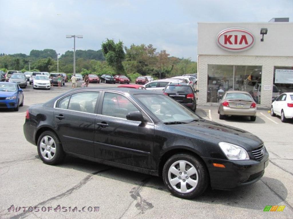 2006 Kia Optima Lx In Black 033000 Autos Of Asia
