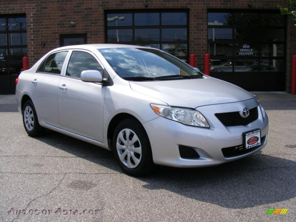 toyota in 2009 The latest information and pricing on toyota cars, hybrids, crossovers, suvs, minivans, and pickup trucks - available at toyota dealerships in canada visit now.
