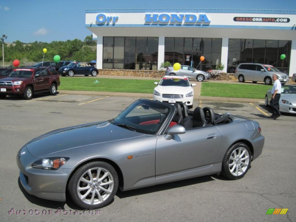 Honda s2000 related images start 250 weili automotive for Honda in network