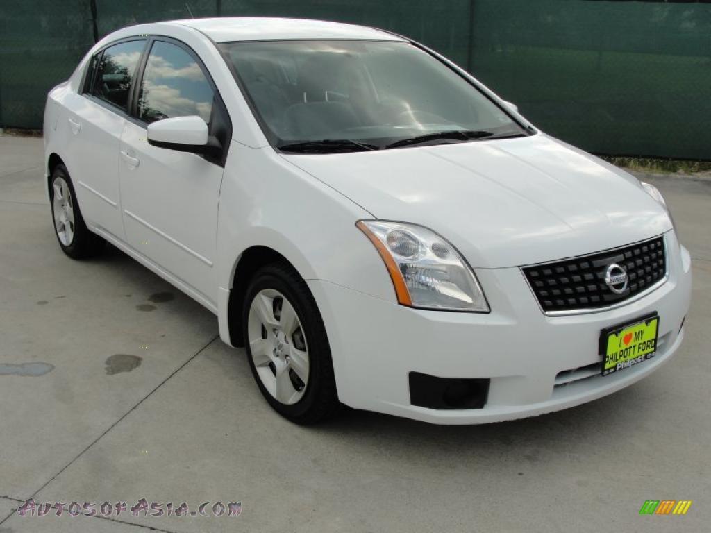 2007 Nissan Sentra 2.0 S in Fresh Powder White - 683706 ...