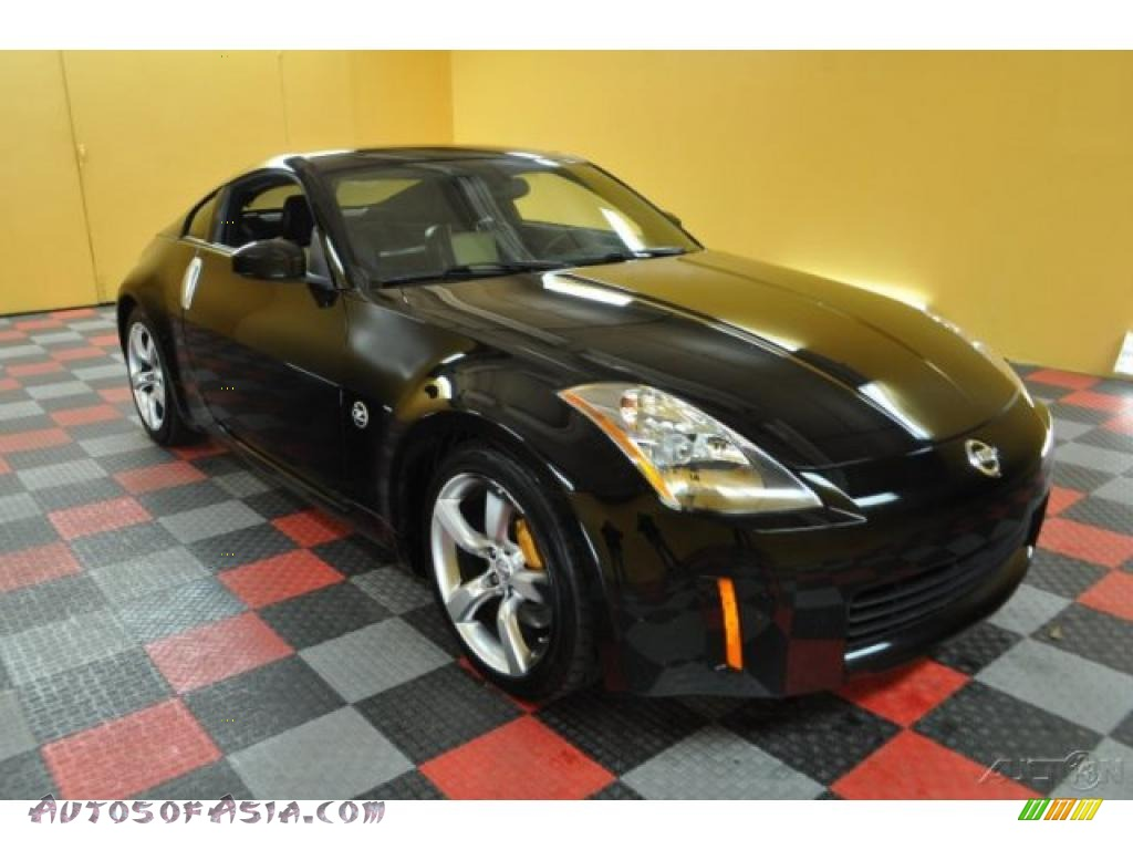 2005 nissan 350z anniversary edition coupe in super black 653567 autos of asia japanese. Black Bedroom Furniture Sets. Home Design Ideas