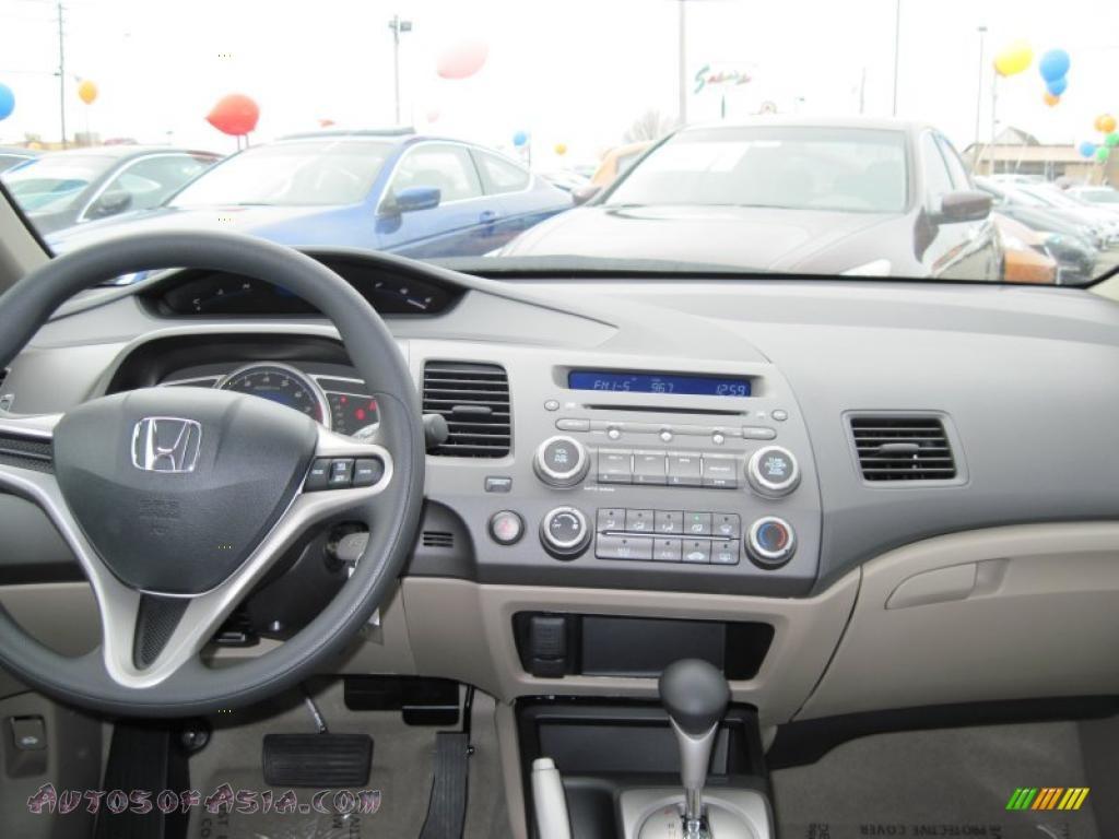 Orr Nissan Searcy | Upcomingcarshq.com