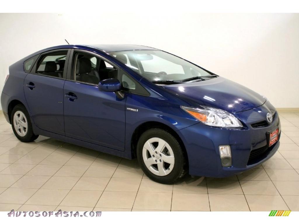 2010 toyota prius hybrid ii in blue ribbon metallic for Prius electric motor for sale