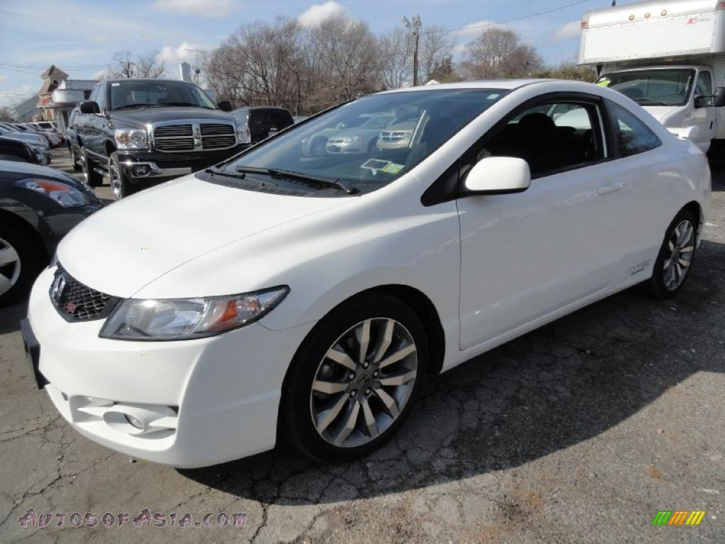 2009 honda civic si coupe in taffeta white 702913 autos of asia japanese and korean cars. Black Bedroom Furniture Sets. Home Design Ideas