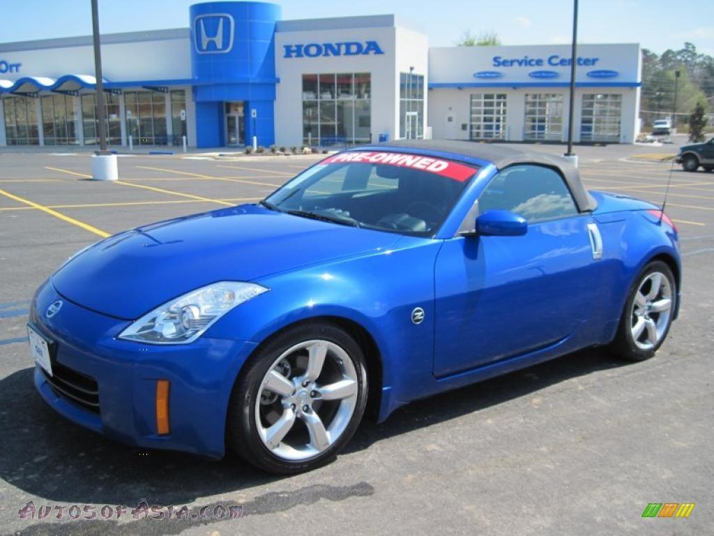 2007 Nissan 350Z Touring Roadster in Daytona Blue Metallic - 652380 ...
