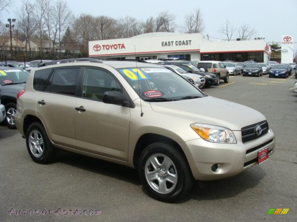 2007 toyota rav4 4wd in savannah metallic photo 5. Black Bedroom Furniture Sets. Home Design Ideas