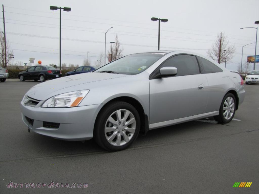 2006 honda accord ex v6 coupe in alabaster silver metallic photo 2 011905 autos of asia. Black Bedroom Furniture Sets. Home Design Ideas