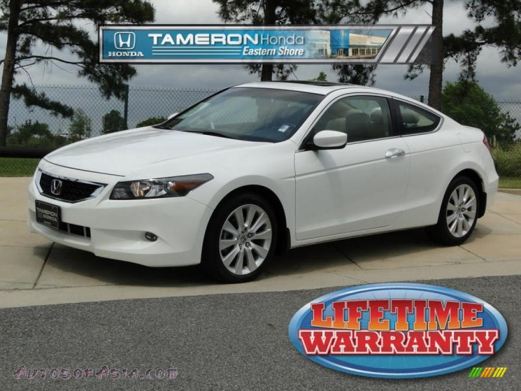2008 honda accord ex l v6 coupe in taffeta white photo 15 004748 autos of asia japanese. Black Bedroom Furniture Sets. Home Design Ideas