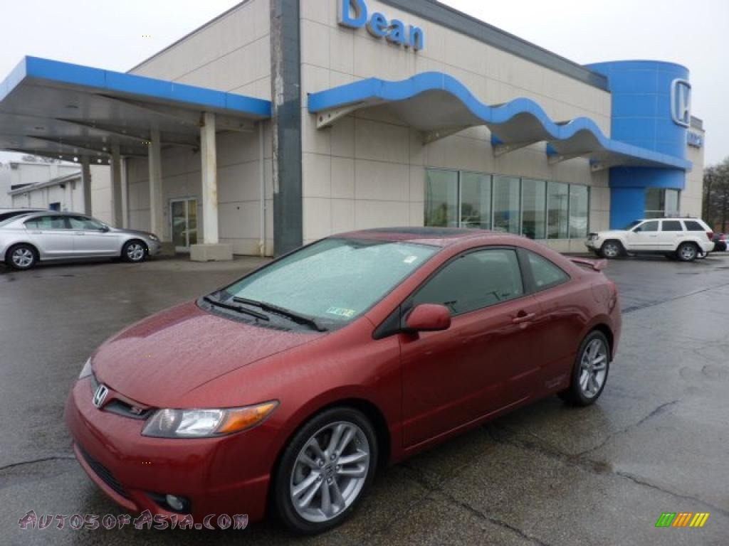2008 honda civic si coupe in habanero red pearl 704155 for Lebanon valley honda