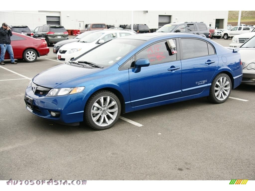 2011 Honda Civic Si Sedan In Dyno Blue Pearl Photo 4