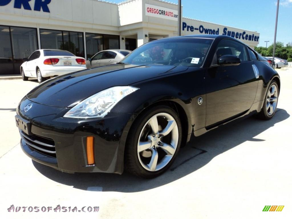 2006 nissan 350z touring coupe in magnetic black pearl. Black Bedroom Furniture Sets. Home Design Ideas