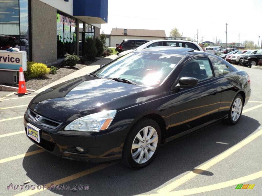 Honda 2006 honda coupe : 2006 Honda Accord EX V6 Coupe in Nighthawk Black Pearl - 000391 ...