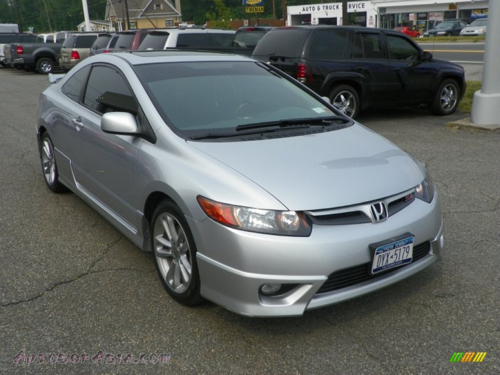 2007 honda civic si coupe in alabaster silver metallic 706958 autos of asia japanese and. Black Bedroom Furniture Sets. Home Design Ideas