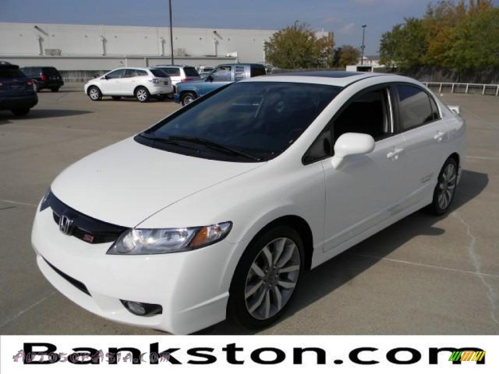 Honda Civic Si 2011 Sedan Www Pixshark Com Images