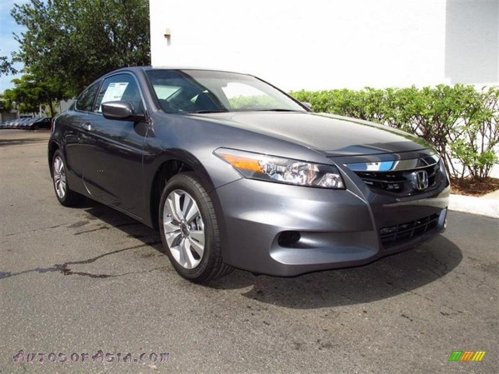 2012 honda accord lx s coupe in polished metal metallic. Black Bedroom Furniture Sets. Home Design Ideas