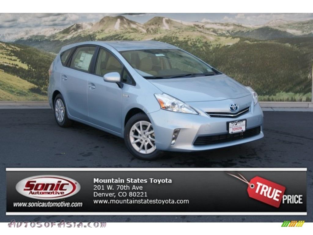 Toyota Prius v For Sale in Denver, CO - Car Zone