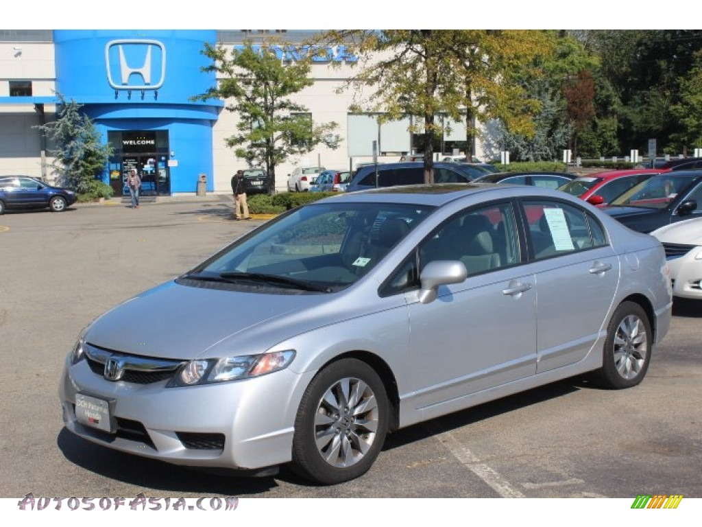 2009 honda civic ex l sedan in alabaster silver metallic 350836 autos of asia japanese and. Black Bedroom Furniture Sets. Home Design Ideas