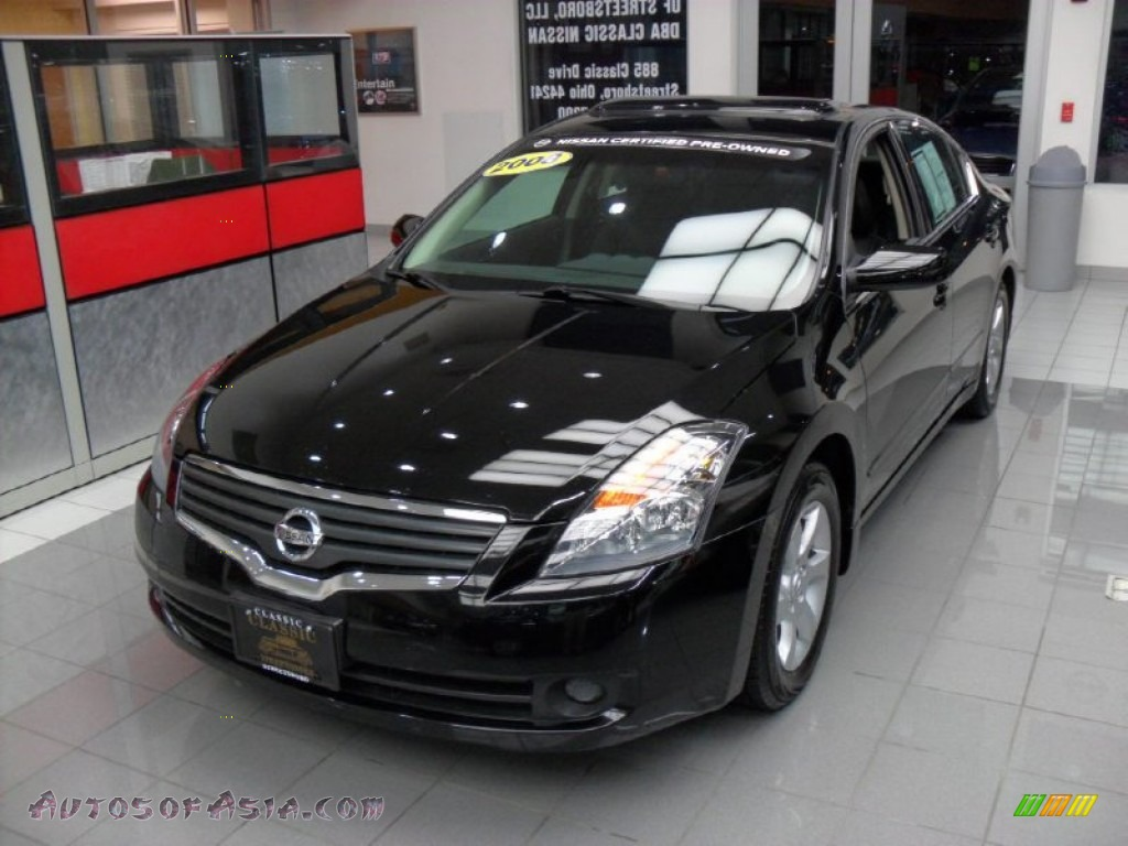 2008 nissan altima 2 5 sl in super black 440752 autos of asia japanese and korean cars for. Black Bedroom Furniture Sets. Home Design Ideas