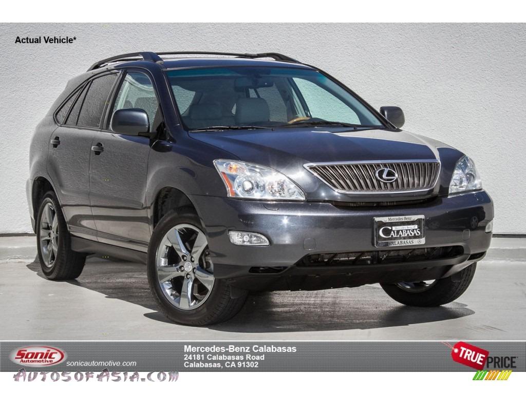 2007 lexus rx 350 in flint gray mica 022493 autos of for Mercedes benz of calabasas